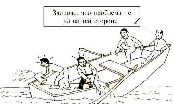 в одной лодке предложения