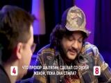 Лига Плохих Шуток-Гарик Харламов И Филипп Киркоров