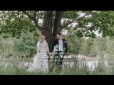 Свадебный инстаролик Стаса и Жени [ELK.ONE]