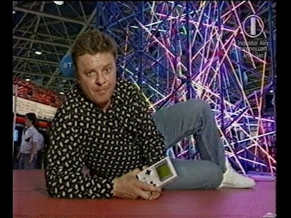 Передача Новая реальность - 2 выпуск 16 июня 1995 года - канал ОРТ