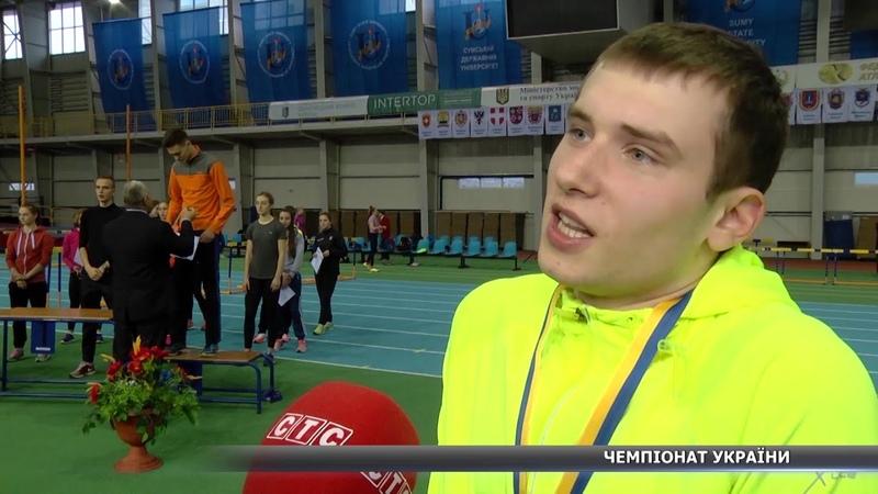 Два золота у перший день Чемпіонату з легкої атлетики завоювали сумчани