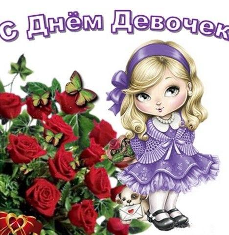 Фото №383638737 со страницы Ayna Khammaeva