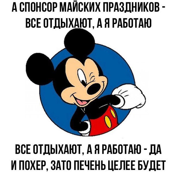 https://pp.userapi.com/c543100/v543100564/38689/8zudJFey3ZU.jpg