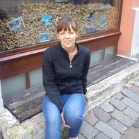Юлия Скачкова