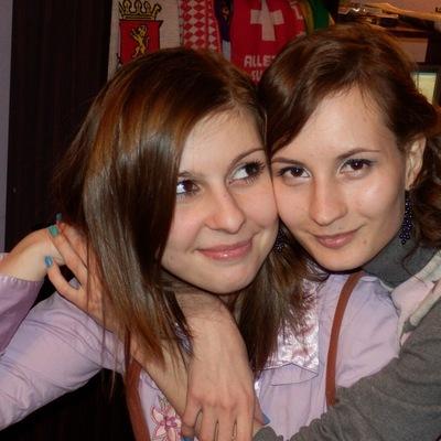 Елена Базаева, 29 января 1993, Ивацевичи, id160906195