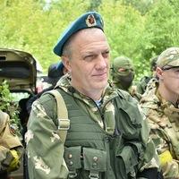 Владимир Срибна