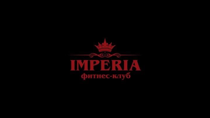 """@imperia_32 on Instagram: """"Любимые😍 представляем вашему вниманию нашего нового тренера💪 Екатерина Прохорова🔥 тренер pole dance💃🏻👯♀️ Девочки😋😋😋 Вы ..."""