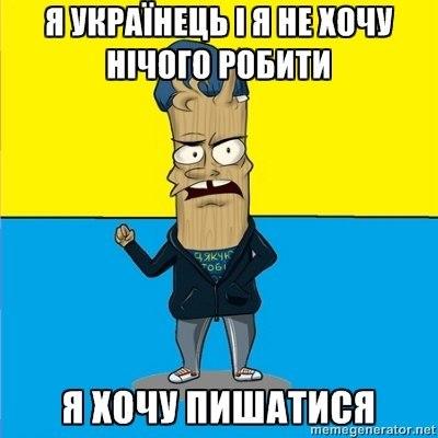 В Донецке лишь четверть школьников учится на украинском языке - Цензор.НЕТ 5942