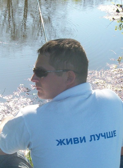 Андрей Герда, 3 октября , Балаково, id102758553