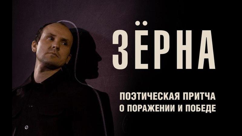 Россия проиграла в холодной войне — как победить поражение? Театр Кургиняна 18.12.18