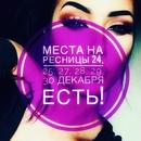 Ольга Тюляндина фото #12