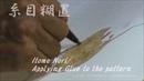 Itome Nori Applying Glue to the pattern How to make Kimono No 2