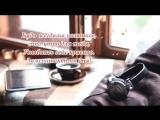 Красивое пожелание Доброго Утра! Музыка и стихи для тебя!.mp4