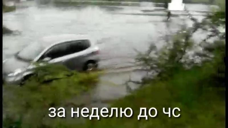 Нерчинск ,за неделю до паводка Наводнение в нерчинске