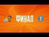 «Финал восьми». Финал. 18:00 (мск). «Самара-2» - «ЦСКА-Юниор»