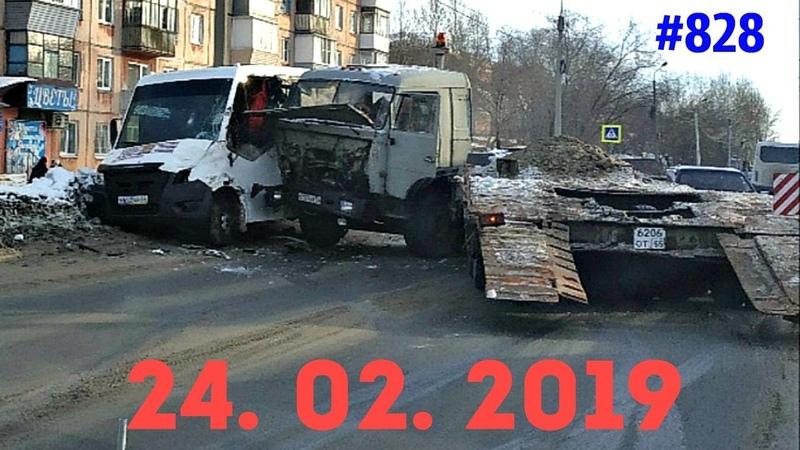 ☭★Подборка Аварий и ДТПRussia Car Crash Compilation828February 2019дтпавария