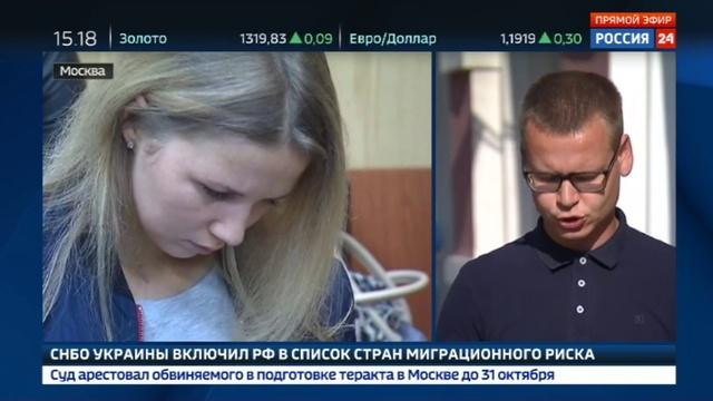 Новости на Россия 24 • Задержанный за подготовку терактов 1 сентября признал свою вину в суде