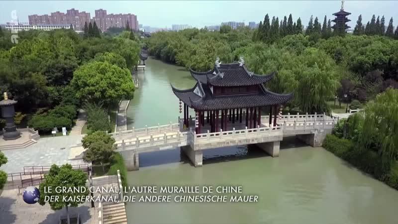 Invitation au voyage Le Danemark de Karen Blixen Chine Ren