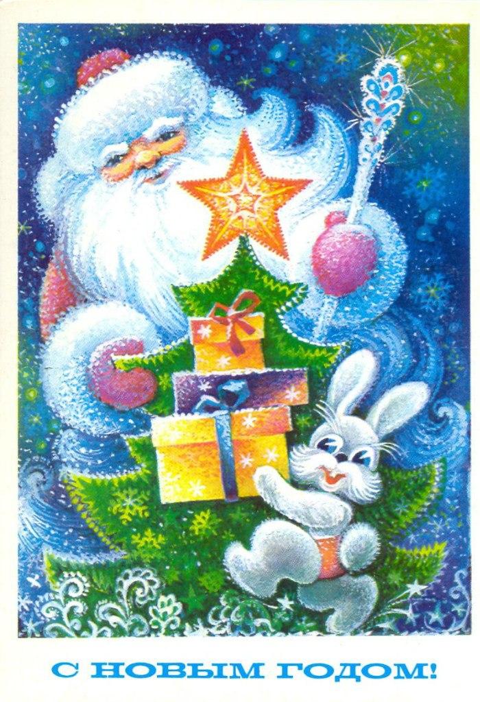 Работы открытки, фото детские новогодние открытки