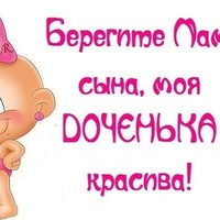 Ольга Склянчук, 8 февраля , Луцк, id175055295