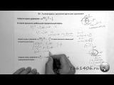 Тригонометрические уравнения (Видео-Курс ЕГЭ по Математике. Задание В5).