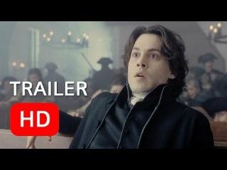 Into the Woods - Official Trailer (2014) Johnny Depp, Meryl Streep [HD]
