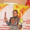 Olga Chikhanova