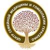 Центр семейной медицины и гомеопатии Герасенко