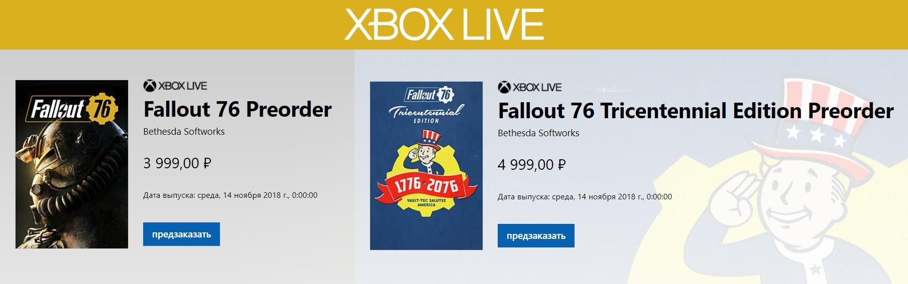 Стартовал предзаказ Fallout76 на Xbox