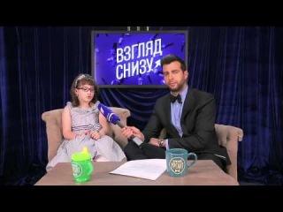 Иван Ургант - Взгляд снизу на Санкт-Петербург