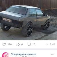 Анкета Владимир Богданов