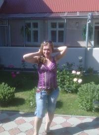 Оксана Котик, 25 мая 1972, Черновцы, id149643389