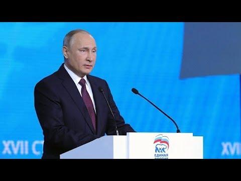 Съезд партии Единая Россия. Прямая трансляция