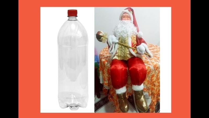 Passo a passo: Papai Noel de garrafa Pet.
