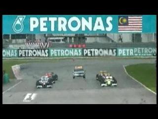Формула-1. Гран-при Малайзии. Лучшие моменты гонки