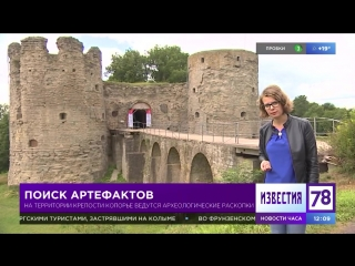 Поиск артефактов