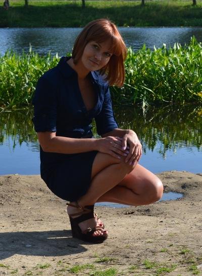 Арина Агеенко, 13 сентября 1981, Санкт-Петербург, id34949261