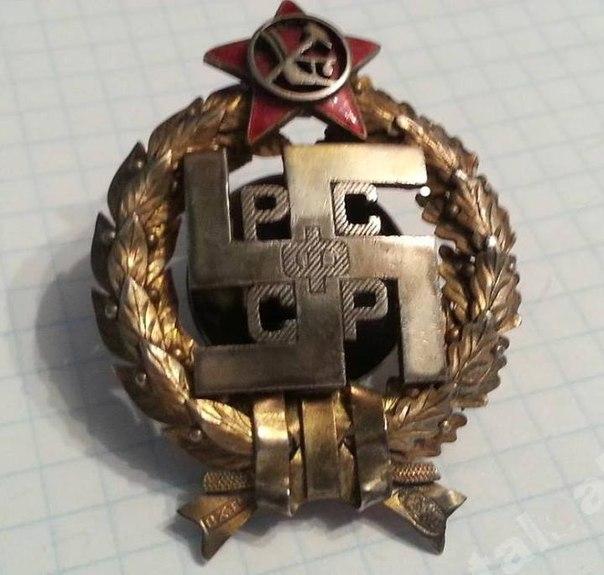 Магера допускает, что на пост главы государства могут баллотироваться и Сталин, и Рейган - Цензор.НЕТ 6605