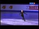 Юлия Липницкая (Julia Lipnitskaia) Чемпионат Европы 2014 2014 European Championships FS GALA