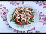 Салат с рукколой помидорами черри и кедровыми орешками Руккола рецепты Рукола з...