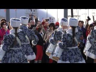 Сочи 2014 НСК и шоу группа барабанщиц