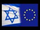 Wußtest Du das Die EU Flagge symbolisiert die 12 Stämme Israels