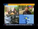 Славянск сейчас 12 часов дня Россия 24 02.05.2014