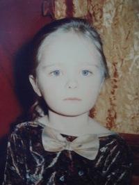 Варя Кырбыик, 29 июня 1987, id223054210