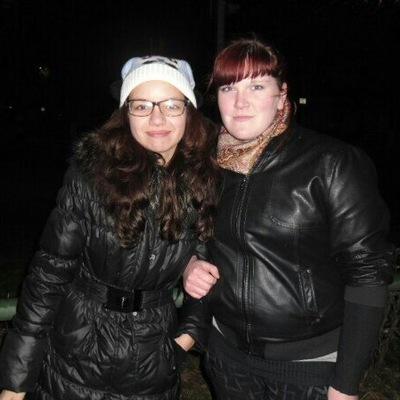 Валерия Аркадьева, 2 февраля 1996, Шумерля, id179570579