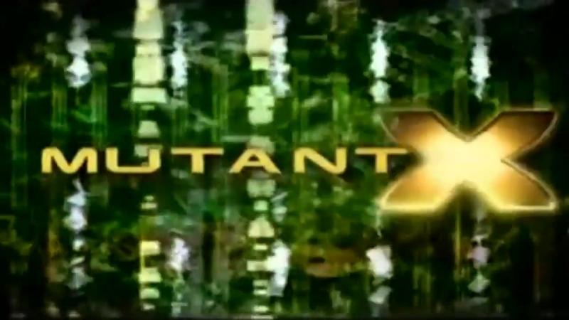 Мутанты Икс (Заставка 2001)