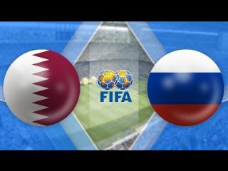 Катар 2:1 Россия | Товарищеские матчи 2016 | Обзор матча