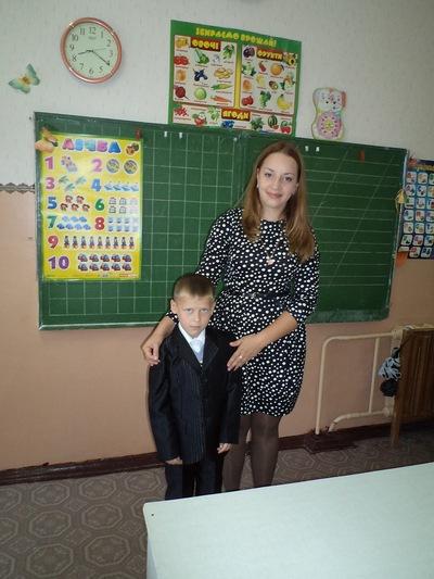 Людмила Лебедь-Король, 11 сентября 1986, Киев, id185368060
