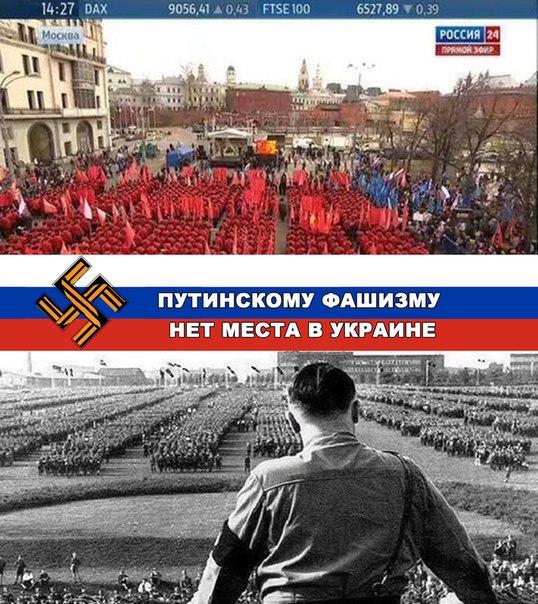 """В Польше напомнили Путину, что """"холодная война"""" давно прошла - Цензор.НЕТ 6883"""