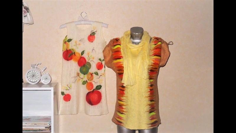 Разнообразим летний войлок Плечо со шнуровкой у цельноваляной блузы